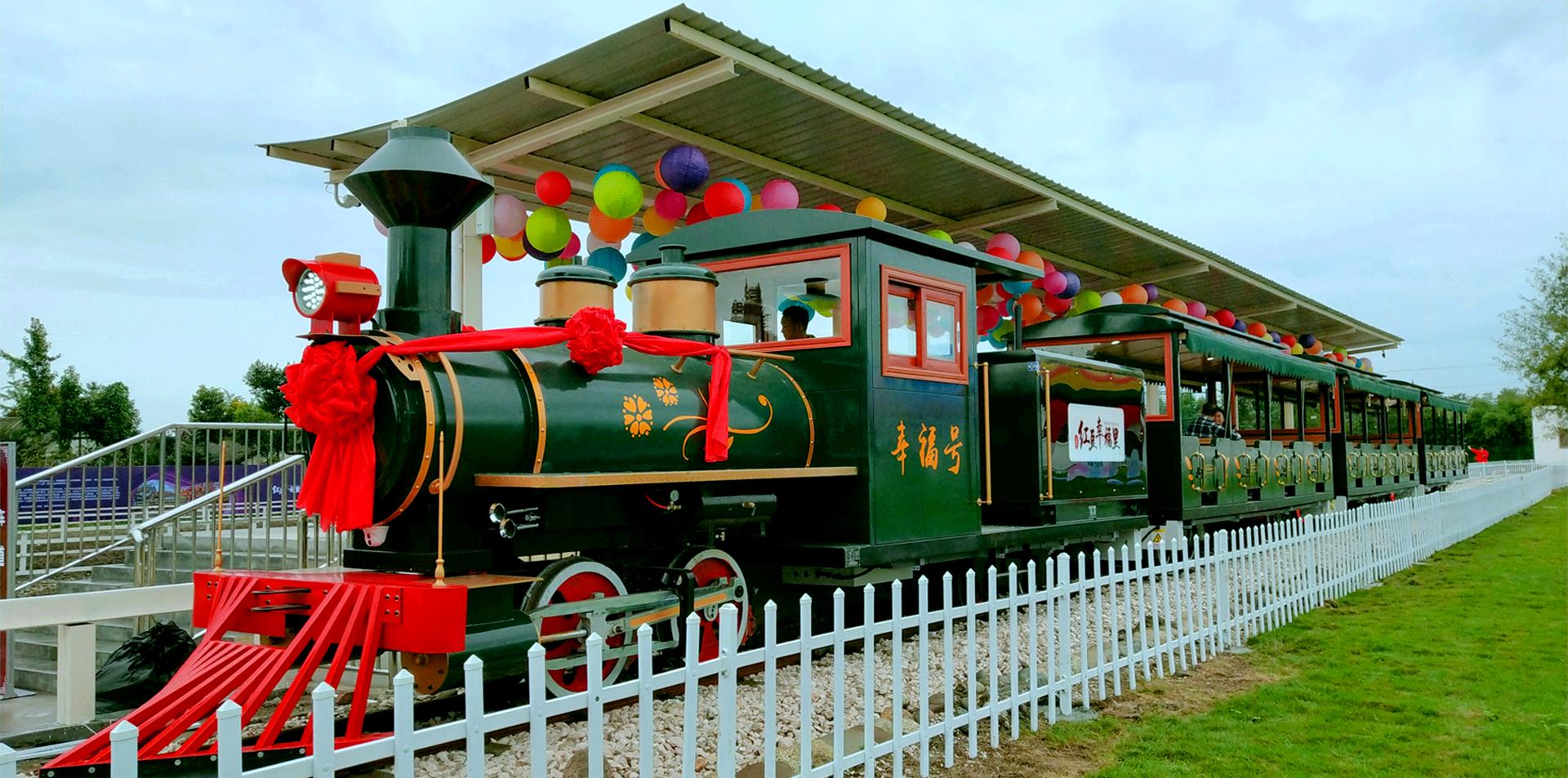 房山山地小火车